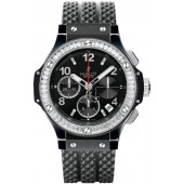 Hublot Big Bang Black Magic Diamonds 41mm 341.cd.130.rx.194 replica.