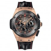 Hublot King Power F1 Great Britain Mens Watch 703.OM.6912.HR.FMC12 replica.