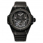 Hublot King Power Tourbillon Men's Watch 705.CI.0007.RX replica.
