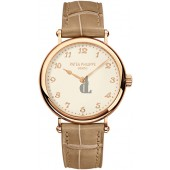 Patek Philippe Calatrava Ladies Automatic Ladies 7200R-001