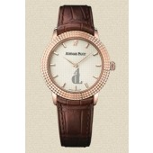 Replica Audemars Piguet Classic Ladies Classique Clous de Paris0