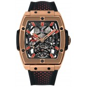 Hublot Masterpiece MP-06 Senna Watch 906.OX.0123.VR.AES13 replica.