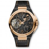 IWC Ingenieur Constant-Force Tourbillon IW5900 fake