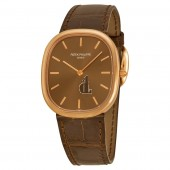 Fake Patek Philippe Golden Ellipse Automatic Brown Dial 18 kt Rose Gold Men's Watch 3738/100R/001